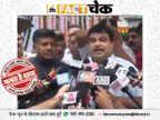PM मोदी की 'आंदोलनजीवी' वाली बात पर केंद्रीय मंत्रीनितिनगडकरी बोले- आंदोलन करना जनता का अधिकार? जानिए इस वीडियो का सच|फेक न्यूज़ एक्सपोज़,Fake News Expose - Dainik Bhaskar