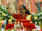 सूरत की 11 साल की भाविका ने रामकथा कर राम मंदिर निर्माण के लिए जुटाए 50 लाख, लॉकडाउन में किया था भगवद गीता का अध्ययन|गुजरात,Gujarat - Dainik Bhaskar