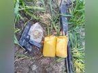 पाकिस्तान से आई हेरोइन और असलहा बरामद, भारतीय और पाकिस्तानी तस्कर BSF की गोली लगने से घायल|पंजाब,Punjab - Dainik Bhaskar
