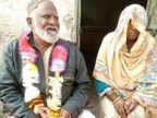 पाकिस्तान में 80 साल के व्यक्ति का 75 साल की महबूबा से निकाह, बचपन से थी मुहब्बत|विदेश,International - Dainik Bhaskar