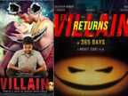 एक विलेन रिटर्न में जॉन अब्राहम, आदित्य रॉय कपूर और दिशा पाटनी, इन अपकमिंग सीक्वल फिल्मों में भी हटके नजर आएगी स्टार कास्टिंग|बॉलीवुड,Bollywood - Dainik Bhaskar