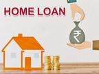 होम लोन लेने में आ रही है परेशानी, तो इन 6 बातों को अपनाकर आसानी से मिलेगा कर्ज|बिजनेस,Business - Dainik Bhaskar