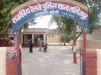 ललितपुर में तीन दिनों से लापता दो छात्राओं को GRP ने कुशीनगर एक्सप्रेस ट्रेन से किया बरामद|झांसी,Jhansi - Dainik Bhaskar