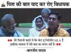 विधानसभा में फूट-फूट कर रोएनिर्दलीय विधायक बलजीतयादव; महावीर जयंती के कारण रीट परीक्षा की तारीख बदलने की मांग|जयपुर,Jaipur - Dainik Bhaskar