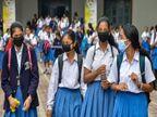 बोर्ड ने सभी स्कूलों को 9वीं- 11वीं के एनुअल एग्जाम कराने के दिए निर्देश, 1 अप्रैल से शुरू होगा नया एकेडमिक सेशन|करिअर,Career - Dainik Bhaskar