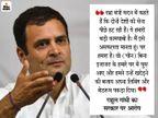 कांग्रेस नेता बोले- मोदी ने चीन के आगे सिर झुकाया, उसे हमारी जमीन दे दी; केंद्र का जवाब- हमने कोई जमीन नहीं छोड़ी|देश,National - Dainik Bhaskar