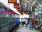 सभी पैसेंजर ट्रेनें शुरू करने को लेकर अभी कोई तारीख तय नहीं, फिलहाल 65% पैसेंजर ट्रेनें ही चल रहीं|बिजनेस,Business - Dainik Bhaskar