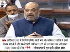 पीढ़ियों तक राज करने वाले हमसे डेढ़ साल के कामकाज का हिसाब मांग रहे, क्या उन्हें इसका अधिकार है?|देश,National - Dainik Bhaskar