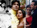 अमिताभ-रेखा से लेकर सलमान- ऐश्वर्या तक, कंट्रोवर्सी से घिरी रही थी इन बॉलीवुड सेलेब्स की अधूरी प्रेम कहानी|बॉलीवुड,Bollywood - Dainik Bhaskar