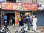 देर रात शॉप का शटर तोड़ दुकान में चोरी, लाखों रुपए के गहने ले गए चोर|रांची,Ranchi - Dainik Bhaskar