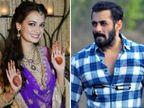 मुंबई में आज दीया मिर्जा की दूसरी शादी, सलमान खान ने साझा किया 'पठान', 'टाइगर 3' और 'कभी ईद कभी दिवाली' का शूटिंग प्लान|बॉलीवुड,Bollywood - Dainik Bhaskar