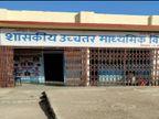 शिक्षिका ने बच्चों को धूप में बैठकर मध्यान्ह भोजन करते देखा, तो जमा पूंजी से सरकारी स्कूल में बनवा दिया भोजन कक्ष|भोपाल,Bhopal - Dainik Bhaskar