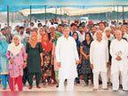 राहुल गांधी आने पर किसान दिखाएंगे काले झंडे : दलाल|बहादुरगढ़,Bahadurgarh - Dainik Bhaskar