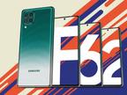 सैमसंग गैलेक्सी F62 लॉन्च, 70% कीमत देकर सालभर इस्तेमाल कर सकेंगे, जानें कीमत और ऑफर|टेक & ऑटो,Tech & Auto - Dainik Bhaskar