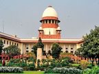सुप्रीम कोर्ट ने मामले में स्थगित की सुनवाई, UPSC वाली याचिका के फैसले का इंतजार करने के दिए निर्देश|करिअर,Career - Dainik Bhaskar