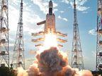 पहली बार अंतरिक्ष में भगवद् गीता और PM मोदी की फोटो के साथ जाएंगे 25 हजार लोगों के नाम, 28 फरवरी को ISRO लॉन्च करेगा सैटेलाइट|देश,National - Dainik Bhaskar