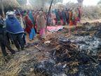 सोने के दौरान पुआल में लगी आग; मां, बेटी और 7 साल की पोती की जलकर मौत|झारखंड,Jharkhand - Dainik Bhaskar