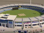 वर्षों पुराना सपना सच, उदयपुर में बनेगा प्रदेश का सबसे बड़ा इंटरनेशनल क्रिकेट स्टेडियम, 51 बीघा जमीन मंजूर|उदयपुर,Udaipur - Dainik Bhaskar