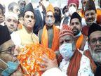 प्रधानमंत्री नरेन्द्र मोदी की चादर पेश; देशवासियों की सुख, स्वास्थ्य व समृद्धि की कामना की|अजमेर,Ajmer - Dainik Bhaskar