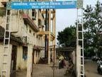 पिछड़ा वर्ग की महिला को मिलेगा रिसाली की पहली महापौर बनने का मौका, आज नगर निगमों का आरक्षण पूरा छत्तीसगढ़,Chhattisgarh - Dainik Bhaskar