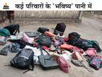 मरने वालों में ज्यादातर युवा, रेलवे की परीक्षा देने जा रहे थे सतना; खराब सड़क और जाम के कारण ड्राइवर ने बदला था तय रूट|मध्य प्रदेश,Madhya Pradesh - Dainik Bhaskar