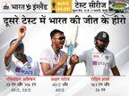 रोहित गेमचेंजर और अश्विन ट्रम्प कार्ड साबित हुए, 90+ किमी की रफ्तार से स्पिन करा रहे अक्षर को नहीं खेल पाई इंग्लैंड|क्रिकेट,Cricket - Dainik Bhaskar