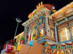 18 मई को खुलेंगे बद्रीनाथ धाम के कपाट, शिवरात्रि पर तय होगी केदारनाथ धाम के कपाट खोलने की तारीख|धर्म,Dharm - Dainik Bhaskar