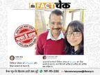 टूलकिट केस की आरोपी निकिताजैकब के साथCM अरविंद केजरीवाल की फोटो? जानिएइस वायरल फोटो का सच|फेक न्यूज़ एक्सपोज़,Fake News Expose - Dainik Bhaskar