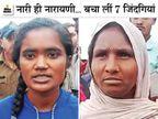 सीधी में हादसे का शिकार हुई बस के पिछले गेट से गिरे 7 लोगों को तैरकर बचाया, अफसोस कि एक बच्चा बह गया|मध्य प्रदेश,Madhya Pradesh - Dainik Bhaskar