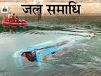 47 लोगों की मौत पर राष्ट्रपति ने जताया शोक; PM ने मृतकों के परिजन को 2-2 और CM ने 5-5 लाख रु. देने की घोषणा की|भोपाल,Bhopal - Dainik Bhaskar