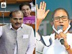 अधीर रंजन बोले- तृणमूल नेता हमारी पार्टी में आ जाएं, अगर ममता माफी चाहती हैं तो सोचेंगे|देश,National - Dainik Bhaskar
