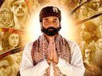 फिल्म निर्देशक प्रकाश झा को हाईकोर्ट से मिली राहत, वेब सीरीज आश्रम में दलित वर्ग की भावनाएं भड़काने का आरोप लगा कराया था केस|जोधपुर,Jodhpur - Dainik Bhaskar