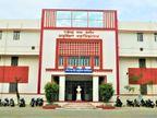 उदयपुर, जोधपुर और जयपुर के मेडिकल कॉलेज में होगा DNA टेस्ट, चिकित्सा विभाग ने जारी की मंजूरी|उदयपुर,Udaipur - Dainik Bhaskar