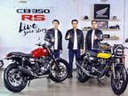 एडवांस्ड फीचर्स से लैस होंडा CB350 RS मोटरसाइकिल लॉन्च, जानिए कीमत से लेकर फीचर्स तक सबकुछ|टेक & ऑटो,Tech & Auto - Dainik Bhaskar