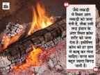 आलस सबसे बड़ा शत्रु है, परिश्रम के समान कोई दूसरा मित्र नहीं है, मेहनत करने वाले कभी दुखी नहीं होते|धर्म,Dharm - Dainik Bhaskar