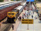 NWR ने हरियाणा क्षेत्र और उससे लगते 50 से ज्यादा स्टेशनों को माना संवेदनशील, यहां सुरक्षा के लिए स्पेशल फोर्स तैनात|जयपुर,Jaipur - Dainik Bhaskar