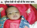 मां का दामन छूटने पर बहकर 22 किलोमीटर दूर पहुंची 5 माह की सौम्या, 30 घंटे बाद मिली लाश; मां-माैसी की भी हो चुकी मौत|जबलपुर,Jabalpur - Dainik Bhaskar