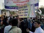 पेट्रो पदार्थों के दाम बढ़ने के खिलाफ युवक कांग्रेस ने बाइकों में पांच रुपए के पेट्रोल भराकर जताया विरोध|उज्जैन,Ujjain - Dainik Bhaskar