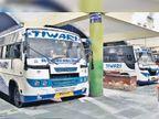 आज से पूरे प्रदेश में यात्री वाहनों के लिए विशेष जांच अभियान, परिवहन मंत्री बोले- रसूखदार को भी नहीं छोड़ा जाएगा|मध्य प्रदेश,Madhya Pradesh - Dainik Bhaskar