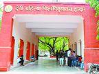 BE-ME स्टूडेंट के पास हिंदी में किताबें पढ़ने का भी विकल्प, इंदौर में प्रवेश लेते हैं हर साल 10 हजार हिंदी मीडियम स्टूडेंट|इंदौर,Indore - Dainik Bhaskar