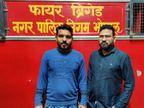 आग लगने से दोनों फ्लोर पर धुआं था, लोग कह रहे थे- भैया हमें बचाइए; हमने लैडर के सहारे एक-एक कर सभी को उतारा, बचाए 35 लोग|भोपाल,Bhopal - Dainik Bhaskar