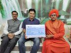 दुबई के व्यवसायी ने पिता के कहने पर राम मंदिर के लिए 1,11,111 रुपए का चेक दिया, सांसद बोले- ईश्वर आपको तरक्की दे|सीकर,Sikar - Dainik Bhaskar