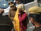 कन्नौज में हिस्ट्रीशीटर की पत्नी ने की आत्मदाह की कोशिश, बोतल छीनने पर CO पर उड़ेला पेट्रोल कानपुर,Kanpur - Dainik Bhaskar