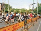 वैक्सीन लगवाने में कर्मचारियों की रुचि नहीं, 1800 लोगों को लगना थी, 816 ने ही लगवाई|उज्जैन,Ujjain - Dainik Bhaskar