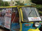 राजधानी में रोज 2000 सैंपल का टारगेट, लेकिन जांच का आंकड़ा हजार या कम, खाली लौट रहे सैंपल वाले ई-रिक्शा, जांच सेंटर भी हुए सूने|रायपुर,Raipur - Dainik Bhaskar