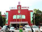 इंदौर से अगले सप्ताह में चार ट्रेनें और होंगी शुरू; अपने पुराने रूट पर चलेंगी, स्पेशल होने पर ज्यादा लगेगा किराया इंदौर,Indore - Dainik Bhaskar