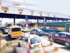 सौ फीसदी फास्टैग रीडिंग की व्यवस्था किए जाने से खेड़कीदौला टोल पर लग रहा ट्रैफिक जाम गुड़गांव,Gurgaon - Dainik Bhaskar