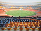 9 साल बाद मोटेरा स्टेडियम में 24 फरवरी से खेला जाएगा मैच गुजरात,Gujarat - Dainik Bhaskar