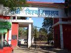 रांची यूनिवर्सिटी में मेडिकल कॉलेज बनाने पर सहमति, अगले सेशन से एयर होस्टेस कोर्स की पढ़ाई होगी|रांची,Ranchi - Dainik Bhaskar