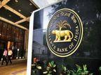 RBI ने पीरामल ग्रुप को DHFL के अधिग्रहण के लिए दी मंजूरी, DHFL पर है 91 हजार करोड़ रु. का कर्ज|बिजनेस,Business - Money Bhaskar